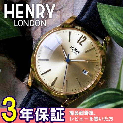 ヘンリーロンドン ウェストミンスター 39mm ユニセックス 腕時計 HL39-S-0006 ゴールド/ブラック
