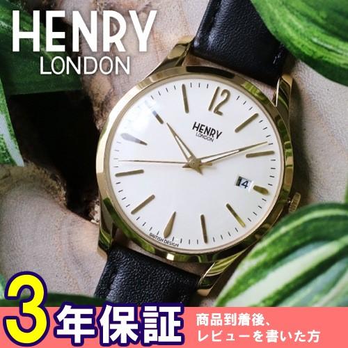 ヘンリーロンドン ウェストミンスター 39mm ユニセックス 腕時計 HL39-S-0010 アイボリー/ブラック