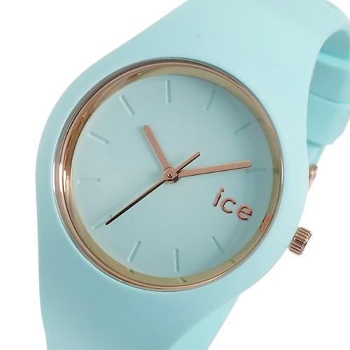 アイスウォッチ アイスグラム クオーツ レディース 腕時計 ICE.GL.AQ.S.S.14 アクア