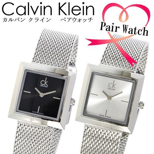 【ペアウォッチ】 カルバンクライン マーク メッシュベルト レディース 腕時計 K3R23121 K3R23126