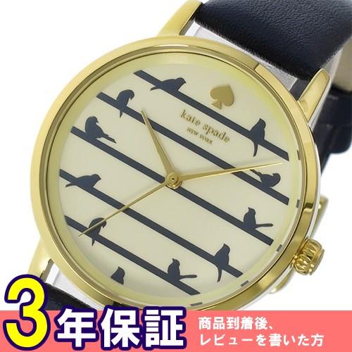 ケイトスペード メトロ レディース 腕時計 KSW1022 アイボリー
