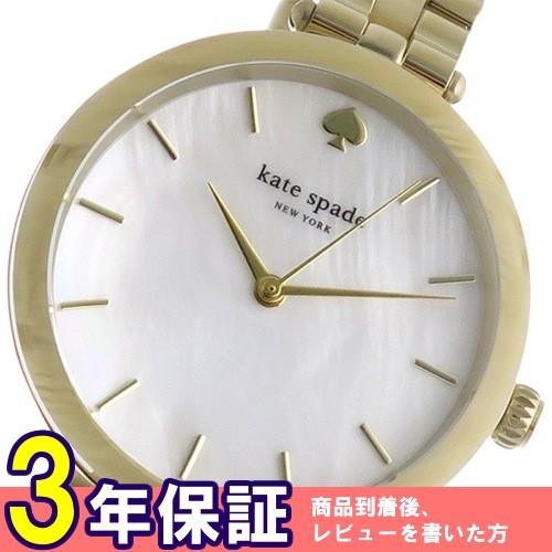 ケイトスペード クオーツ レディース 腕時計 KSW1331 シェル></a><p class=blog_products_name