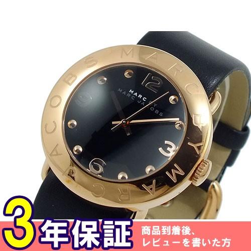 マークバイ マークジェイコブス MARC BY MARC JACOBS エイミー 腕時計 MBM1225