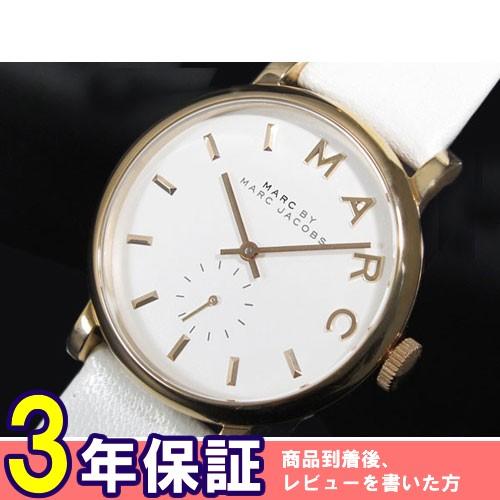 マーク バイ マークジェイコブス MARC BY MARC JACOBS 腕時計 MBM1283