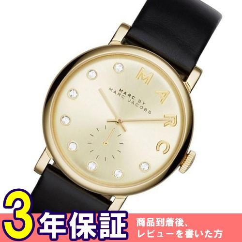 マークバイ マークジェイコブス ベイカー レディース 腕時計 MBM1399