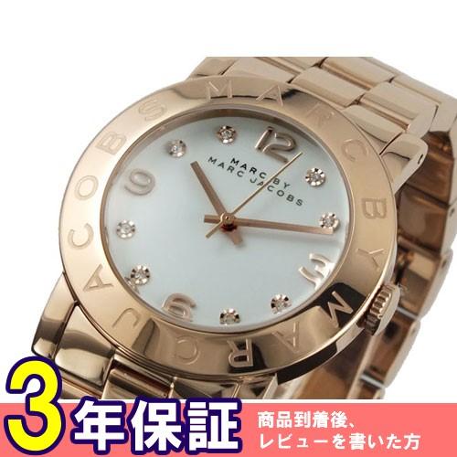 マークバイ マークジェイコブス MARC BY MARC JACOBS 腕時計 MBM3077