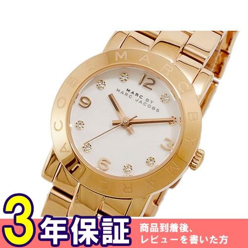 マークバイ マークジェイコブス レディース 腕時計 MBM3078