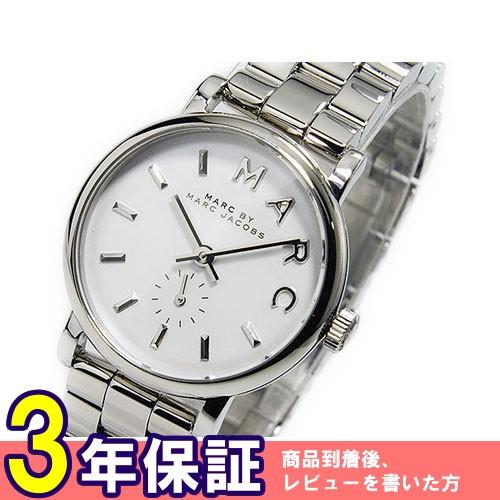 マークバイ マークジェイコブス MARC BY MARC JACOBS 腕時計 MBM3246
