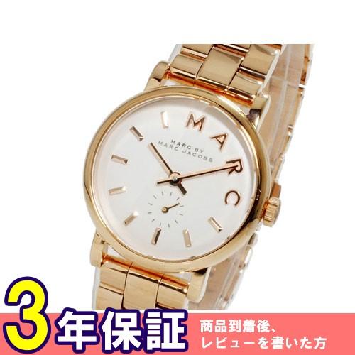 マークバイ マークジェイコブス クオーツ レディース 腕時計 MBM3248