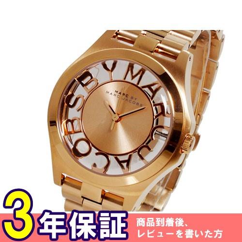 マークバイ マークジェイコブス MARC BY MARC JACOBS クオーツ レディース 腕時計 MBM3293