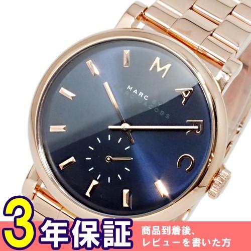 マーク バイ マークジェイコブス ベイカー クオーツ レディース 腕時計 MBM3330></a><p class=blog_products_name