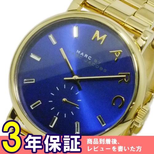 マーク バイ マークジェイコブス クオーツ レディース 腕時計 MBM3343 ブルー