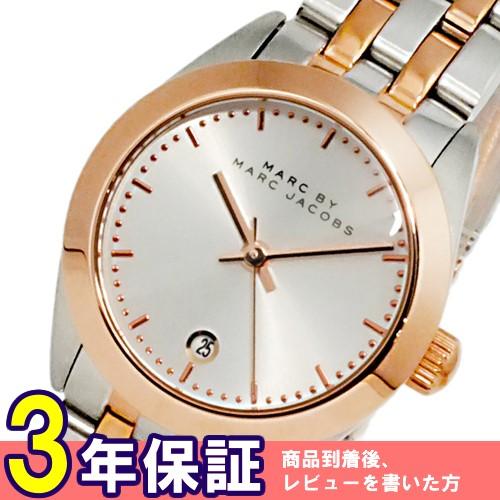 マーク バイ マークジェイコブス ピーカー クオーツ レディース 腕時計 MBM3375