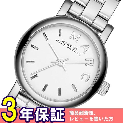 マークバイ マークジェイコブス ベイカー レディース 腕時計 MBM3430