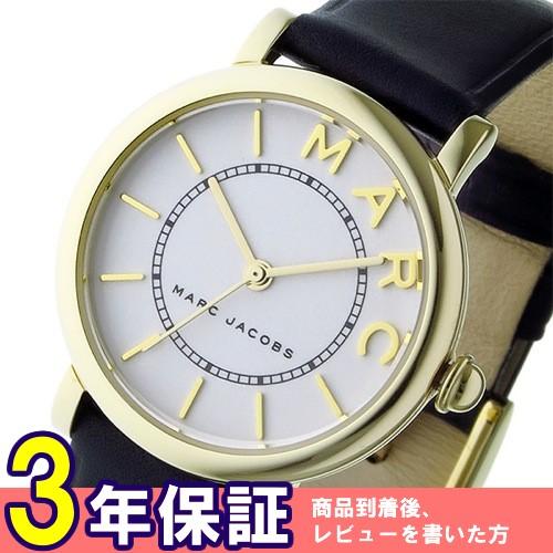 マーク ジェイコブス ロキシー ROXY レディース 腕時計 MJ1537 ホワイト