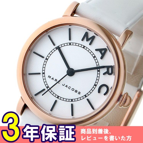 マーク ジェイコブス ロキシー ROXY レディース 腕時計 MJ1562 ホワイト