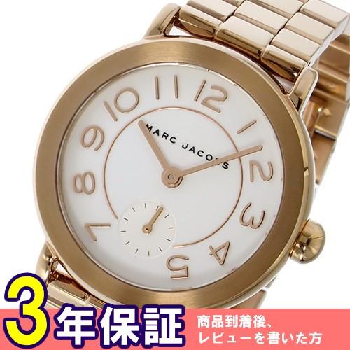 マーク ジェイコブス ライリー クオーツ レディース 腕時計 MJ3471 ホワイト