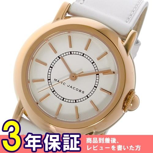 マーク ジェイコブス ライリー クオーツ レディース 腕時計 MJ8674 ホワイト