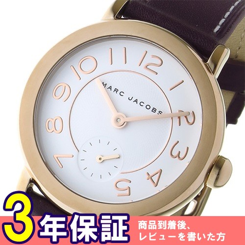 マーク ジェイコブス ライリー RILEY レディース 腕時計 MJ8676 ホワイト></a><p class=blog_products_name