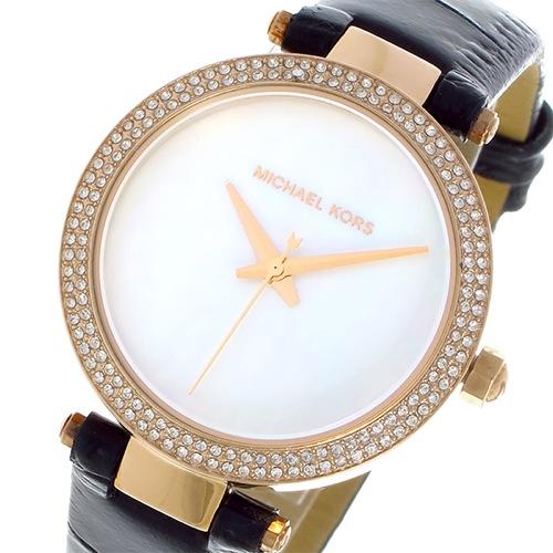 マイケルコース クオーツ レディース 腕時計 MK2591 シェル