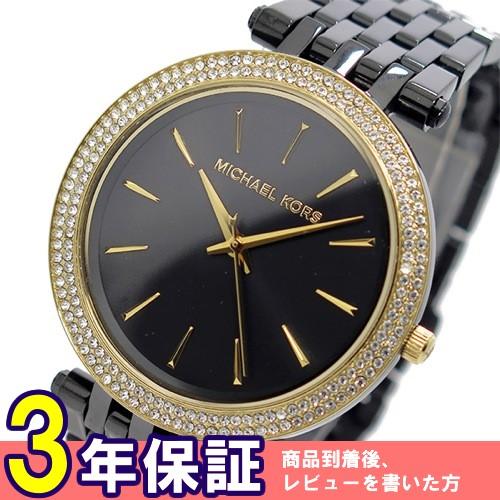 マイケルコース MICHAEL KORS クオーツ レディース 腕時計 MK3322 ブラック></a><p class=blog_products_name