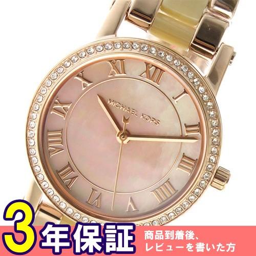 マイケルコース クオーツ レディース 腕時計 MK3700 シェル></a><p class=blog_products_name