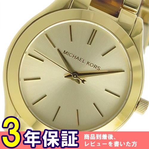 マイケルコース クオーツ レディース 腕時計 MK3710 ゴールド></a><p class=blog_products_name