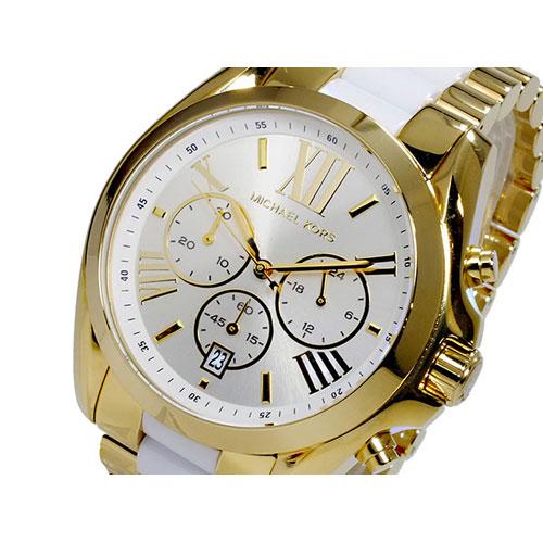 マイケルコース MICHAEL KORS BRADSHAW クオーツ レディース クロノグラフ 腕時計 MK5743