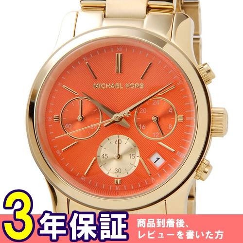 マイケルコース ランウェイ クオーツ レディース クロノ 腕時計 MK6162