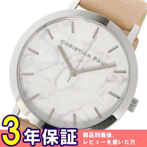 クリスチャンポール マーブルAIRLIE ユニセックス 腕時計 MR-04 ホワイト