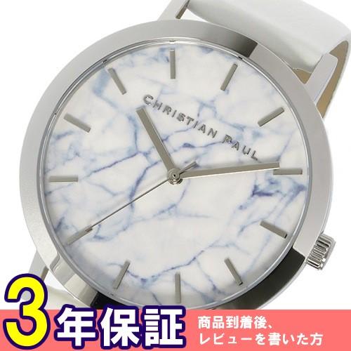 クリスチャンポール マーブルHAYMAN ユニセックス 腕時計 MR-08 ホワイト