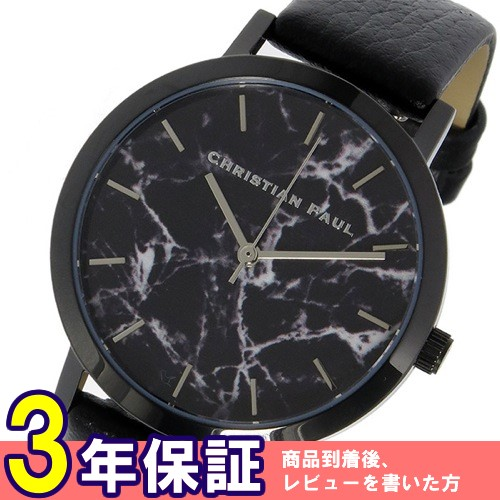 クリスチャンポール マーブルTHE STRAND レディース 腕時計 MRL-01 ブラック