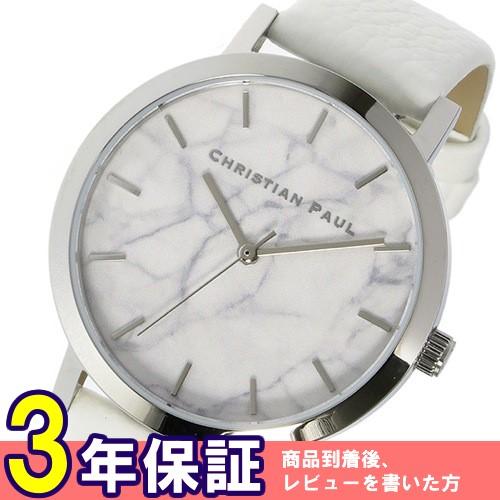 クリスチャンポール マーブルHAYMAN レディース 腕時計 MRL-03 ホワイト