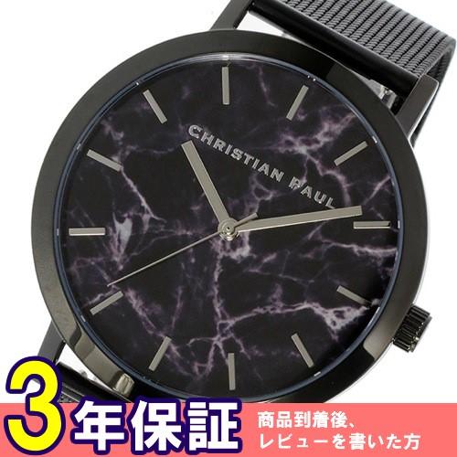 クリスチャンポール マーブルTHE STRAND ユニセックス 腕時計 MRM-01 ブラック