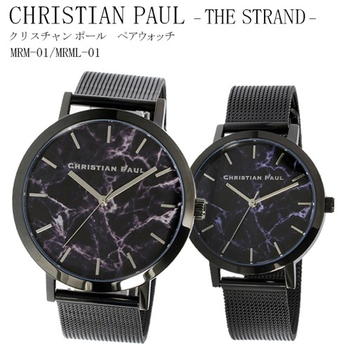 クリスチャンポール ブラックマーブル文字盤 ブラック メッシュバンド ペアウォッチ STRAND MRM-01/MRML-01