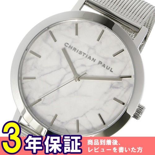 クリスチャンポール マーブルHAYMAN ユニセックス 腕時計 MRM-03 ホワイト