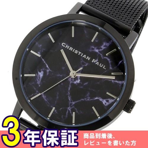 クリスチャンポール マーブルTHE STRAND レディース 腕時計 MRML-01 ブラック