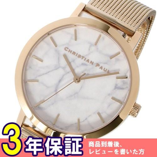 クリスチャンポール マーブルWHITEHAVEN レディース 腕時計 MRML-02 ホワイト