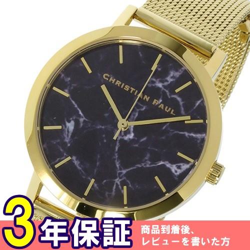 クリスチャンポール マーブルBRIGHTON レディース 腕時計 MRML-04 ブラック