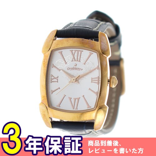 オロビアンコ レディース 腕時計 OR-0028-5NVSV シルバー/ピンクゴールド></a><p class=blog_products_name