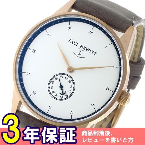 ポールヒューイット 38mm レディース 腕時計 PH-M1-R-W-13S ホワイト/ グレー></a><p class=blog_products_name