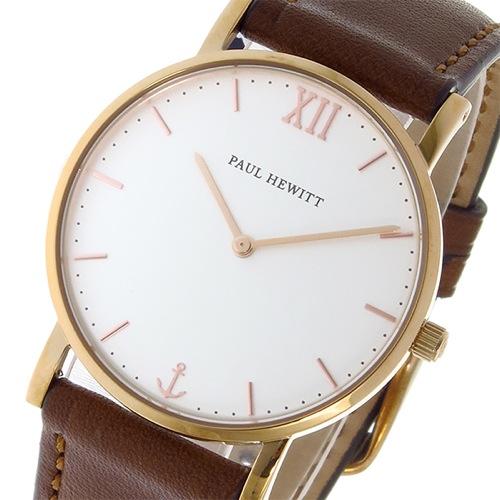 ポールヒューイット PAUL HEWITT Sailor Line レディース 腕時計 PH-SA-R-SM-W-1M ホワイト/ブラウン