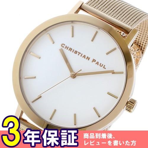 クリスチャンポール ロウ メッシュ ユニセックス 腕時計 RWM-02 ホワイト/ローズゴールド