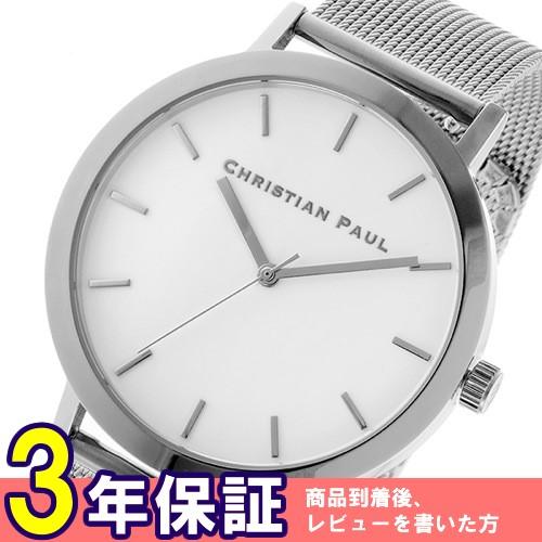 クリスチャンポール ロウ メッシュ ユニセックス 腕時計 RWM-03 ホワイト/シルバー