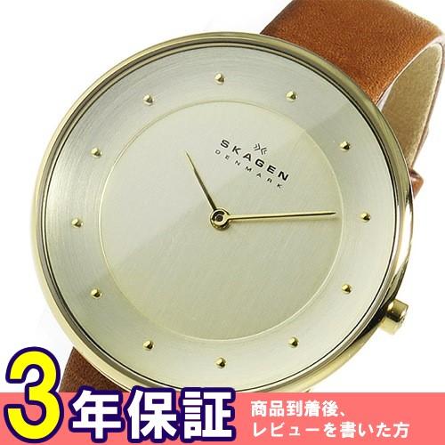 スカーゲン SKAGEN クオーツ レディース 腕時計 SKW2138 シャンパンゴールド