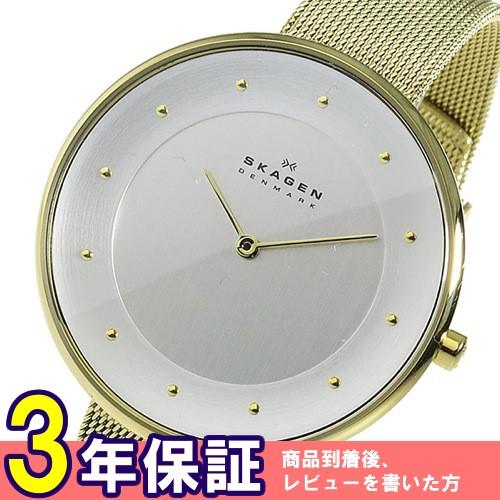 スカーゲン SKAGEN クオーツ レディース 腕時計 SKW2141 シルバー></a><p class=blog_products_name