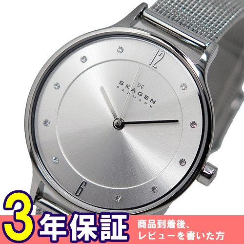 スカーゲン SKAGEN クオーツ レディース 腕時計 SKW2149 シルバー></a><p class=blog_products_name