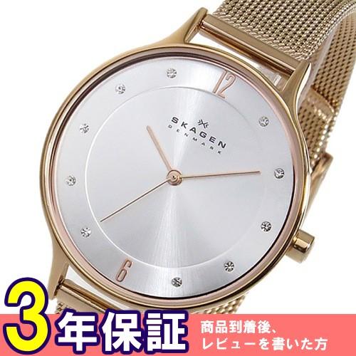 スカーゲン SKAGEN アニータ クオーツ レディース 腕時計 SKW2151 シルバー