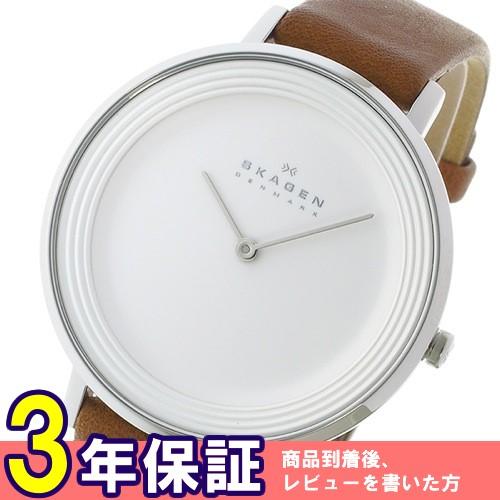 スカーゲン クオーツ レディース 腕時計 SKW2214 ホワイト/シルバー