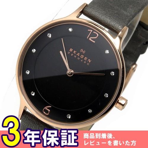 スカーゲン SKAGEN クオーツ レディース 腕時計 SKW2267 ブラック